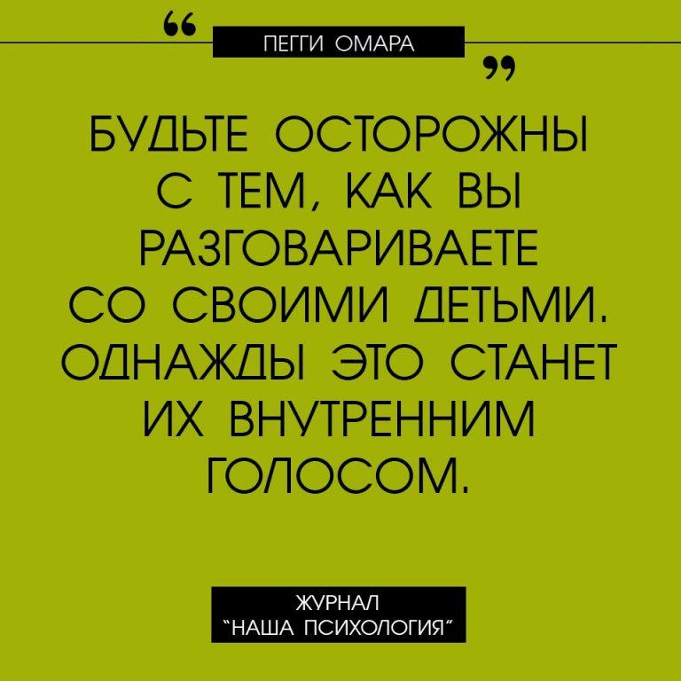 http://tvoypsiholog.com.ua/wp-content/uploads/cQhCdpFWPAw-768x768.jpg