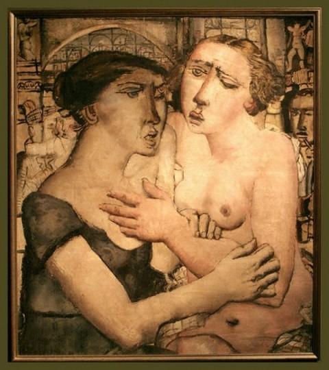 Мать-подружка: нарушение границ материнско-дочерних отношений