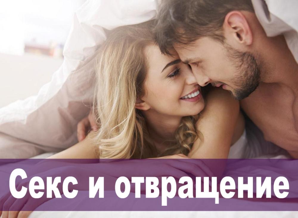 Оральный секс и брезгливость