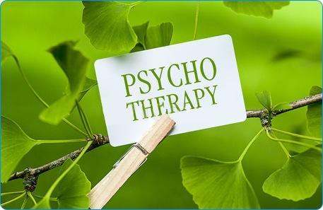 Психотерапия для проживания реальности